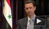 Асад заявил о намерении продолжить освобождение Алеппо и Идлиба