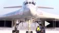 """Ту-160 вооружат гиперзвуковыми ракетами """"Кинжал"""""""
