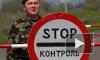 Запрет на выезд за границу сотрудникам МВД и других силовых ведомств с 21.04.2014: в черном списке 150 стран