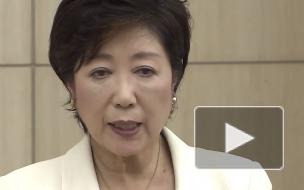Посольство России отреагировало на шутку губернатора Токио о Курилах