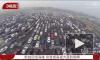 Видео самой большой пробки в истории человечества шокировало мир