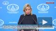 Захарова: Россия ответит ядерным ударом на пуск ракет ...