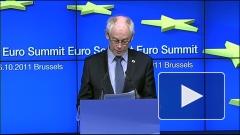 Греция попрощается с половиной своих долгов