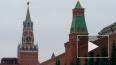 В Москве закрывают фитнес-центры, аквапарки и бассейны