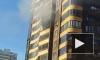 На Кузнецова произошел пожар в жилом доме