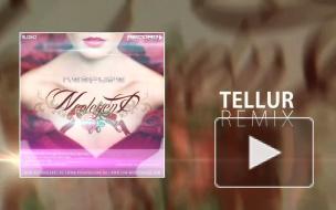 "Maxi Single ""Neofuse - Neolegend"" (RECORD Digital Label)"