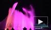 Открытие Олимпиады в Сочи 2014: время трансляции, расписание, зажжение Чаши, фейерверк