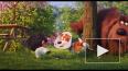 """Мультфильм """"Тайная жизнь домашних животных-2"""" возглавил ..."""