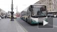 С 31 мая в Петербурге вводятся комбинированные проездные