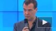 Медведев приветствует решение таджикского суда об ...