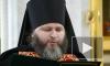 В Курской области от коронавируса умер глава Железногорской епархии