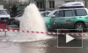 Видео: из колодца на Бухарестской забил фонтан воды