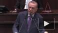 Эрдоган назвалситуацию в Идлибевойной
