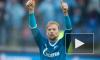Последние новости Украины шокируют футболиста Зенита Анатолия Тимощука