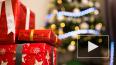 Подарки для мужчины на Новый год 2017