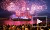 В Петербурге на празднике «Алые паруса» школьники загадали самые заветные желания