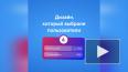 Мобильное приложение ВКонтакте обновило навигацию ...