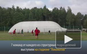 Железнодорожники Выборга устроили свой чемпионат по футболу