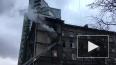 Появилось видео пожара на проспекте Юрия Гагарина