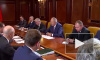 Названо условие подписания Минском дорожных карт по интеграции с РФ
