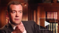 Медведев обозначил позицию России по газовому контракту ...