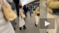 """На станции метро """"Пионерская"""" неизвестный распылил ..."""
