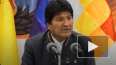Прокуратура Боливии выдала ордер на арест Эво Моралеса