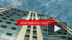 Апартаменты – новый формат жилья