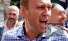 Предвыборный митинг Навального закончился скандальным задержанием