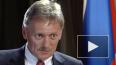 Песков рассказал о планах Путина на 31 декабря