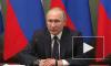 Путин ответил на предположение о его двойниках