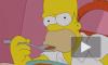 """Бывший композитор мультсериала """"Симпсоны"""" подал на Fox в суд из-за дискриминации"""
