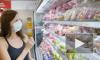 Минпромторг разрешил магазинам не обслуживать покупателей без масок