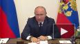 ВЦИОМ: россияне положительно оценили последнее обращение ...