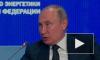 Путин пообщался в Пскове с родными десантников, погибших в Чечне