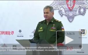 Генпрокуратура Украины насмешила Шойгу вызовом на допрос