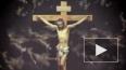 Православные христиане встречают Страстную пятницу