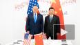 Причиной отмены конференции лидеров G20 могли стать ...
