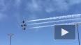 За сутки упали два самолета ВВС США