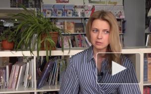 На Украине Наталью Поклонскую заподозрили в создании преступной организации в Крыму