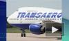 Boeing-747 не смог вылететь из Хабаровска в Москву