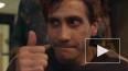 """""""Сильнее"""": в сети появился первый трейлер с Джейком ..."""