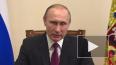 Песков сообщил о продлении дистанционной работы Путина