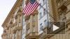 СМИ: участвовавший в драке у посольства США дипломат ...