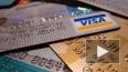 У Visa и MasterCard появится собственный оператор ...