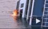 Спасатели на Costa Concordia используют взрывчатку