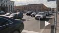 Петербуржцы лишились перехватывающей парковки у метро ...