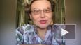 Малышева призвала россиян отказаться от туалетной бумаги