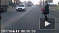Видео о пешеходах - нарушителях из Твери вызвало улыбку ...