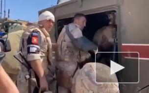 Эвакуацию раненных в Сирии российских военных показали на видео